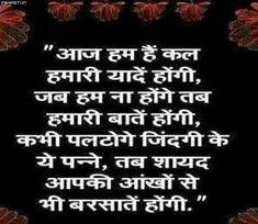 Shayari Hi Shayari: Hindi Love Shayari SMS with Images