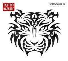 tribal tiger tattoo - Google Search