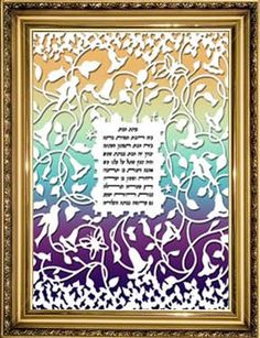 Jewish Papercutting How-to's (from Jewish Craft Cuts)