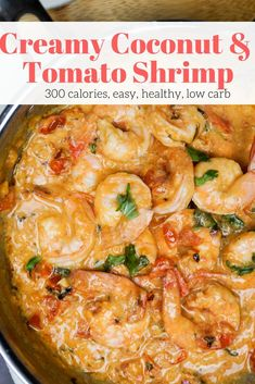 This low carb, Paleo, and Whole30 Creamy Coconut Shrimp with tomatoes, garlic, ginger, basil, and coconut milk is so tasty. Ready in 20 minutes for the best dinner. #dinner #kidfriendly #quickandeasy Weight Watchers Shrimp, Plats Weight Watchers, Weight Watchers Meals, Fish Recipes, Seafood Recipes, Paleo Recipes, Cooking Recipes, Low Carb Shrimp Recipes, Coconut Shrimp Recipes