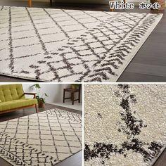 トルコ製 かわいい 人気 モダン。ラグ ラグマット 200x250cm モロッコ モロカン ベニワレン 絨毯 厚手 ウィルトン織 約3畳