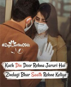 Funky Quotes, Cute Love Quotes, Cute Boy Photo, True Love, My Love, Very Funny Jokes, Zindagi Quotes, Status Quotes, Love Status