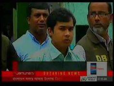 Bangladesh News Live Today 26 August 2016 On Jamuna TV Bangla News Live