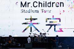 Mr.Children、75万人動員ツアー大阪で完結「幸せな時間をありがとう」(画像 9/11) - 音楽ナタリー