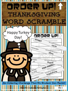 """ORDER UP!  Welcome to a fun Thanksgiving edition of ORDER UP! Your students will have to use their word skills as they work to unscramble Thanksgiving related words AND complete a short writing prompt. This is sure to be a hit that will """"leaf"""" your students asking for more!! ($)"""