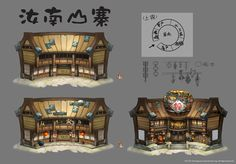 TS 3 Online by ChangYuan Jou, via Behance