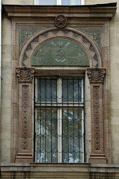 Chisinau window - Moldova
