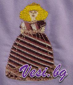 machine embroidery princess