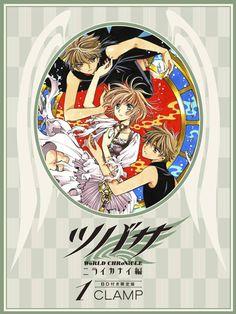 Tsubasa – WoRLD CHRoNiCLE – Nirai Kanai hen #1