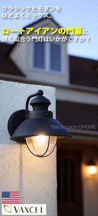 【楽天市場】【VAXCEL Lighting】バクセルライティング VAX-1581(電球付き):ザ・シーズンONLINE