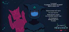 Ostrova Koshki (2017) promo art 03 indie game cat islands platformer logo water tree snow winter cave key crystal door wood