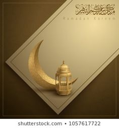Ramadan kareem greeting background arabic calligraphy and lantern and islamic crescent vector illustration Luxury Background, Background Hd Wallpaper, Flower Phone Wallpaper, Creative Poster Design, Creative Posters, Wallpaper Ramadhan, Eid Card Designs, Ramadan Poster, Ramadan Images