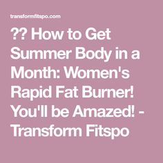 ☀️ How to Get Summer Body in a Month: Women's Rapid Fat Burner! You'll be Amazed! - Transform Fitspo