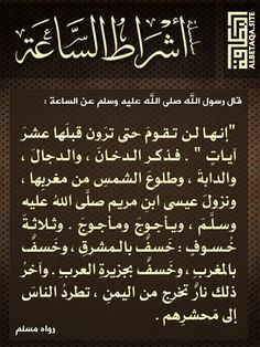 Pin By Heja Piro On احاديث النبي ص Social Security Card Peace Be Upon Him Islam