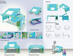 Furniture concept on Behance