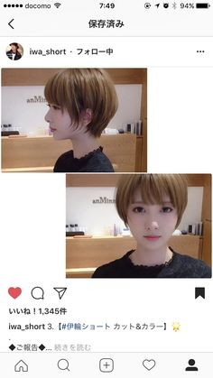 ideas hair short capas for 2019 Japanese Short Hair, Korean Short Hair, Japanese Hairstyle, Cute Short Haircuts, Short Bob Hairstyles, Wig Hairstyles, Medium Short Hair, Girl Short Hair, Medium Hair Styles