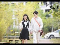 First Love Song, Love Songs, Kdrama, Love Cast, Drama School, Web Drama, Korean People, I Still Love You, Thai Drama