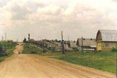 Stan on Tverin alueen suurimpia karjalaiskyliä.