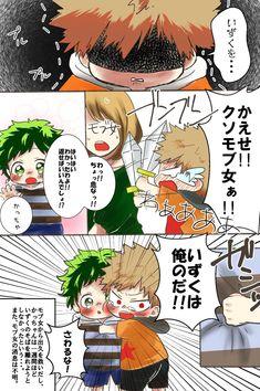 びすこ出番か53a (@bi_sunt) さんの漫画 | 6作目 | ツイコミ(仮) My Hero Academia Memes, Buko No Hero Academia, Hero Academia Characters, My Hero Academia Manga, Amazing Drawings, Cute Drawings, Levi X Eren, Reborn Katekyo Hitman, Kawaii