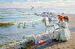 Мобильный LiveInternet Люблю я лето за цветы и свет... Художник Александр Аверин | луида - Дневничок для моих друзей и гостей . |
