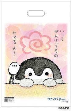 Penguin Art, Hobonichi, Cute Art, Hello Kitty, Snoopy, Japan, Watercolor, Cool Stuff, Wallpaper