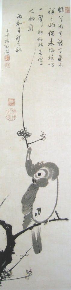 Cockatoo. Ito Jakuchu. Japanese hanging scroll. Eighteenth century.