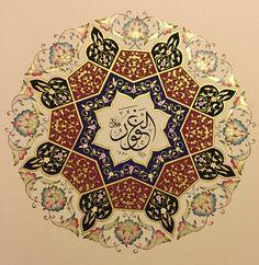 Tezhip Islamic Art Pattern, Mandala Pattern, Mandala Design, Pattern Art, Pattern Design, Motif Oriental, Illumination Art, Turkish Art, Islamic Art Calligraphy
