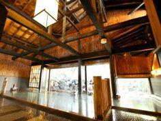 Setsugetsuka Ryokan in Hakone   Japanese Guest Houses