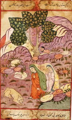 An illustration from a series on divination and omens (Falnamah): Majnun spying Layla, India, Mughal, circa 1580
