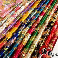 Best Wedding Dresses and Accessories Wool Felt Fabric, Silk Satin Fabric, Brocade Fabric, Kimono Fabric, Kimono Dress, Hanfu, Cos Outfit, Chinese Fabric, Stylish Dresses For Girls