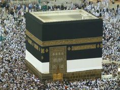 Islam: The Kaabah is the most sacred place in Islam, a mosque in Mecca, Saudi Arabia. It is in the shape of a black cube and is the site of holy pilgrimage for Muslims.