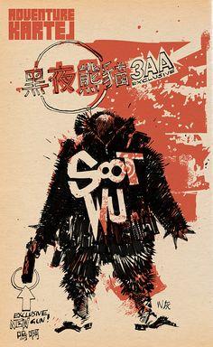 Soot Panda 3AA — World Of 3A