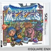 Dragon Quest Monsters: Terry no Wonderland 3D - Nintendo 3DS, $65