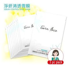 """Twin Face - Anti-Acne Sebum Control Facial Sheet Mask (5 sheets) by Twin Face. Save 37 Off!. $15.99. Our famous """"cloud"""" facial sheet mask is ultra thin, 100% cotton, 03.mm thickness, transparent, and made in Japan.  The facial sheet mask moisturizes and regulates sebum secretion, effectively improves the condition of oily skin.  The grapefruit essence to help balance oil secretion, improve rough skin, and produce skin radiance.  The meadowsweet ingredient to help with regula..."""