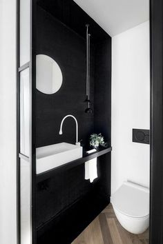 36 Best Minimalist Bathroom Design And Decor Ideas For You To Try - Do you have plans to redecorate the bathroom? Are already bored with the old design and want to change bathroom furniture? Changing the bathroom cabin. Minimalist Bathroom Design, Bathroom Interior Design, Modern Bathroom, Small Bathroom, Dyi Bathroom, Concrete Bathroom, White Bathrooms, Luxury Bathrooms, Master Bathrooms