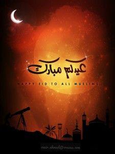eid mubarak moon red bright wallpapers 225x300 Eid mubarak images 2014 Eid Mubarak Images, Eid Mubarak Wishes, Eid Mubarak Greetings, Bright Wallpaper, Hd Wallpaper, Wallpapers, Happy Eid, Ramadan, Messages