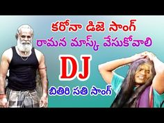All Copyrights Reserved by This Channel Only ** don't copy my video i will give you copyright strike ** Note:- involved Arti. Dj Songs List, Dj Mix Songs, Love Songs Playlist, Youtube Songs, Rap Songs, Album Songs, Dj Download, Old Song Download, Audio Songs Free Download
