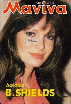 Jaclyn on the cover of Maviva magazine.