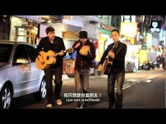"Music video ""Sorry, my Chinese is not so good -Dui Bu Qi"" by Transition 前進樂團 對不起我的中文不好"