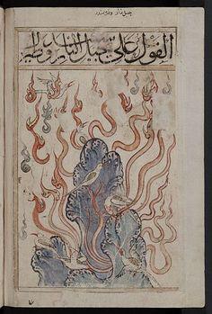 Kitab al Bulhan / snake like fire