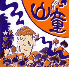Yama Warashi - Moon Zero (CD) at Discogs