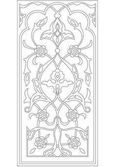 Would make a great wall hanging or table runner (applique) Arabic Floral Patterns Coloring Book