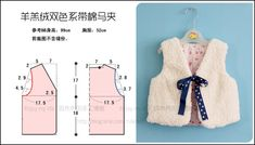 Coat for baby Sewing Doll Clothes, Sewing Dolls, Girl Doll Clothes, Barbie Clothes, Diy Clothes, Kids Clothes Patterns, Baby Dress Patterns, Kids Patterns, Clothing Patterns