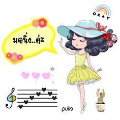 ❥●❥ ♥ ❤ ♥ ❥●❥ Good Morning, Cartoons, Anime, Buen Dia, Cartoon, Bonjour, Cartoon Movies, Anime Music, Good Morning Wishes