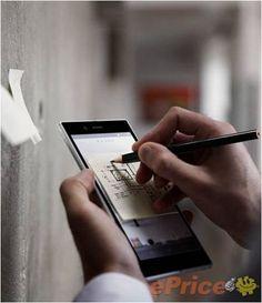 Phablet Sony Xperia Z Ultra