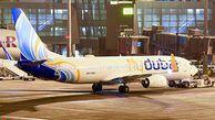 فرود اضطراری هواپیمای دوبی در فرودگاه امام خمینی   ره    عکس
