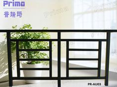 This kind of impression (best price balcony stainless steel glass railings designs buy Balcony Railing Design) above is actually classed with:placed through . Metal Deck Railing, Steel Railing Design, Outdoor Stair Railing, Iron Stair Railing, Wrought Iron Stairs, Stair Handrail, Staircase Railings, Staircase Design, Deck Stairs