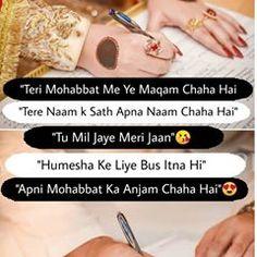 Muslim Love Quotes, Secret Love Quotes, Love Picture Quotes, Love Quotes Poetry, Couples Quotes Love, Love Husband Quotes, True Love Quotes, Love Quotes For Him, Sweet Romantic Quotes
