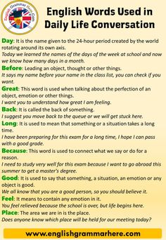 English Words Used in Daily Life Conversation - English Grammar Here Learn English Speaking, English Study, English Words, English Grammar, Learning English, English Language, English Writing Skills, English Lessons, English Vocabulary