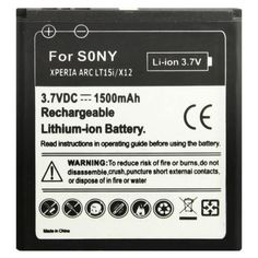 1500mAh+Mobile+Phone+Battery+for+Sony+Ericsson+Xperia+Arc+LT15i+/+X12